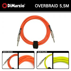 디마지오(DiMarzio) Instrument Overbraid Cable / 18FT(5.5M) / 기타 컬러 케이블