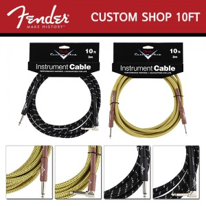 펜더(Fender) Custom shop Performance Series Cable / 10FT(3M) / 기타 케이블 / 악기 케이블