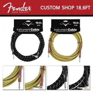 펜더(Fender) Custom shop Performance Series Cable / 18.6FT(5.5M) / 기타 케이블 / 악기 케이블