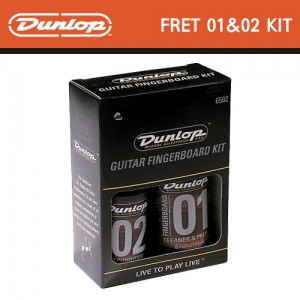 던롭(Dunlop) Fingerboard Cleaning & Conditioning Kit 던롭 폴리쉬